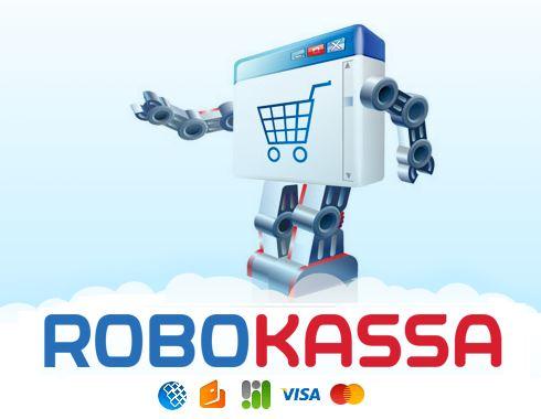 Сервис-для-оплаты-и-вывода-денег-Робокасса