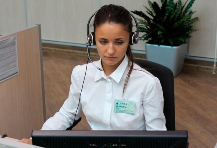 Звонок-оператору-поддержки-самый-оптимальный-вариант