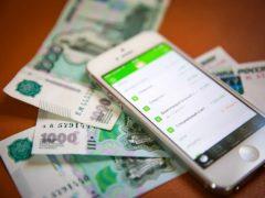 CH Payment RUS Moscow MBK – откуда пришли деньги