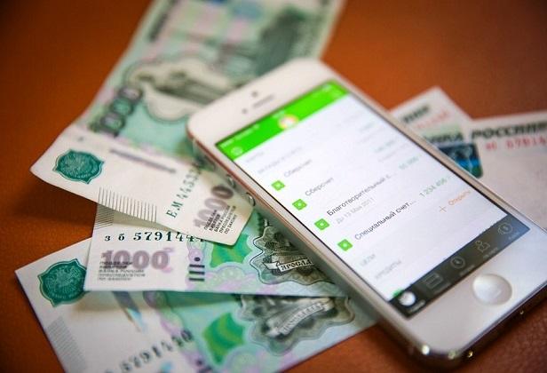 Payment-MBK-это-перевод-через-мобильный-банк-онлайн