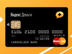 YM Services MOSKVA RUS – что это, куда списались деньги?