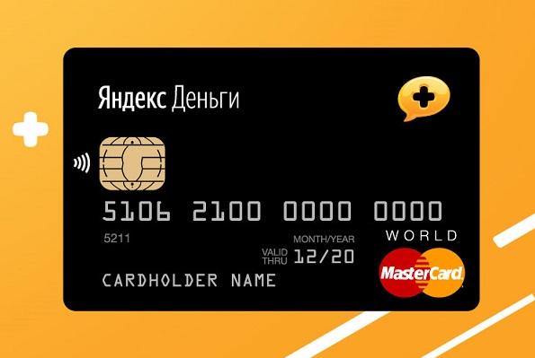 YM-Services-означает-списание-посредством-Яндекс-Деньги