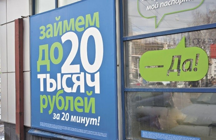 TKB-Bank-Loan-это-списания-в-сторону-МФО