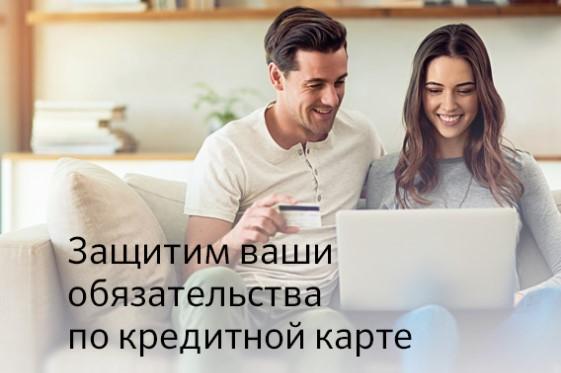 Автоплатеж-ДСЖ-КК-это-плата-за-страхование-жизни
