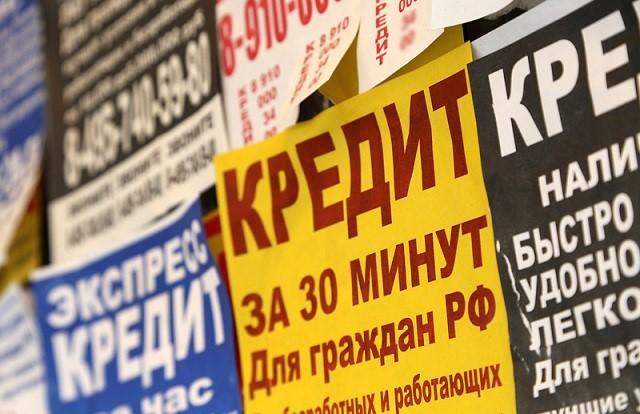 Www pochtabank ru mas оплата кредита