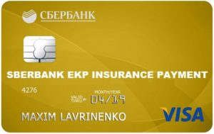 Sberbank-EKP-INSURANCE-PAYMENT-что-это-за-списание