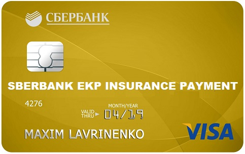 Страховые-списания-с-карт-Сбербанка-частая-ситуация
