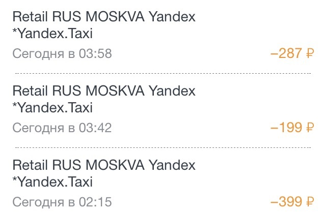 Оплата-сервиса-Яндекс-Такси