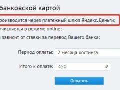 Retail RUS Moskva G Retail RUS Moskva G Y.M – что это