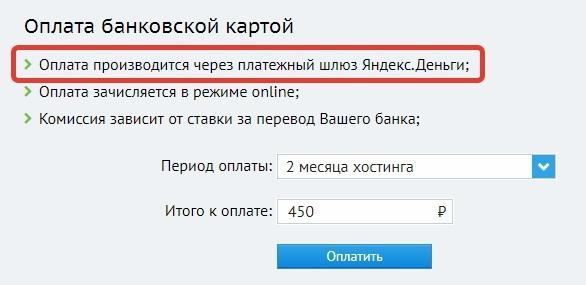 Retail-RUS-Moskva-G-Y-M-что-это-такое