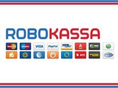 Robokassa Charity сняли деньги с карты – что делать