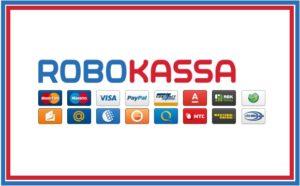 Robokassa-Charity-сняли-деньги-с-карты-что-делать