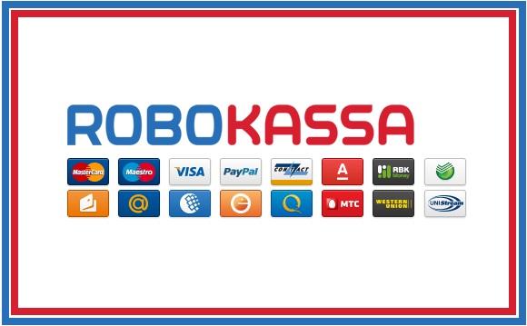 Платежный-сервис-Робокасса