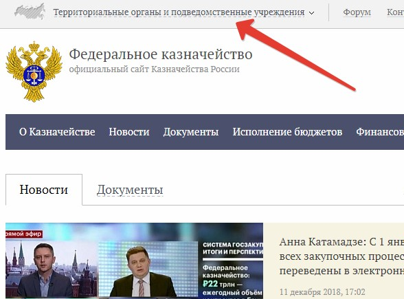 На-сайте-Росказны-выберите-свой-регион