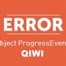 Ошибка Object ProgressEvent в Киви – что это значит