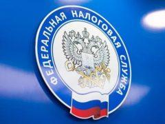 FEDERAL TAX SE MOSCOW RUS – что это за списание
