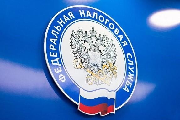 FEDERAL-TAX-SE-MOSCOW-RUS-что-это-за-списание