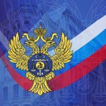 ROSKAZNA FROM NSPK MOSCOW RU – что это за деньги пришли