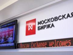 MOEX – что это значит в курсе валют USD и EUR