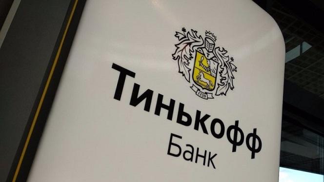 Тинькофф-Банк-не-занимается-мошенническими-схемами