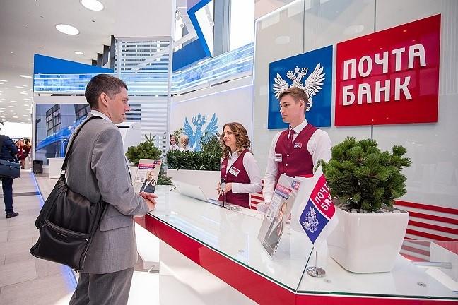 По-номеру-88007003300-звонят-менеджеры-Почта-Банк