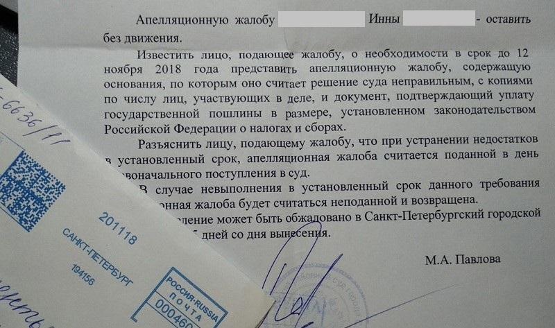 Рекомендательное письмо бухгалтеру пример