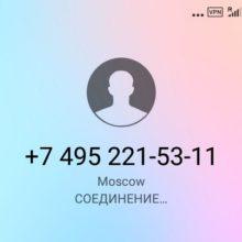 +74952215311 – кто звонил, что за телефон