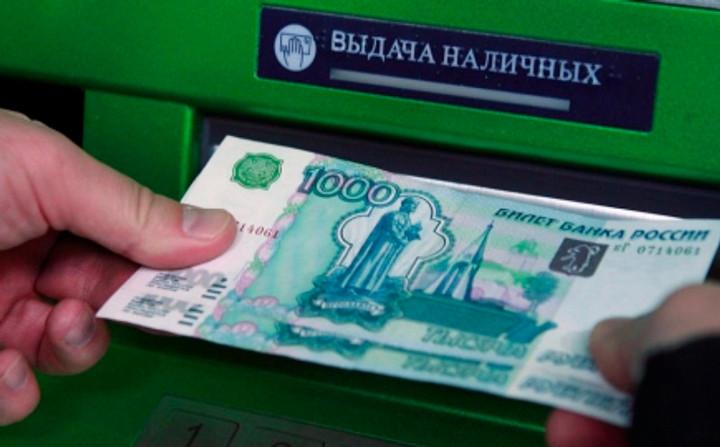 Сбербанк-ввел-сервис-перевода-средств-любому-человеку