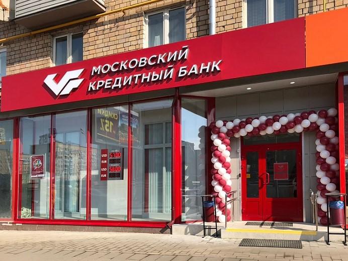 Со скольки лет дают кредит в альфа банке челябинск