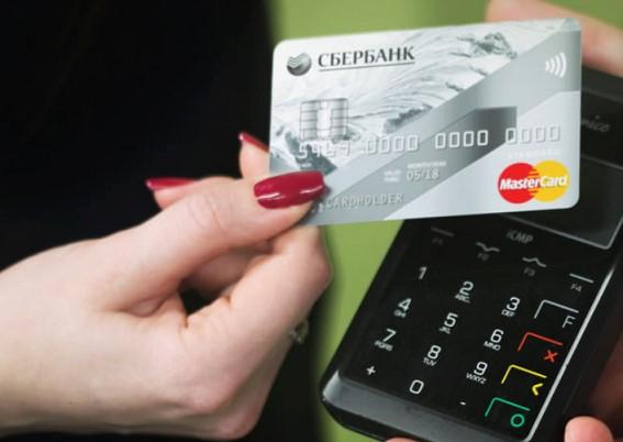 Ошибка-5230-при-оплате-картой-Сбербанка-в-терминале