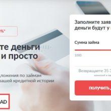Alfagrad сняли 399 рублей – как отписаться от услуги