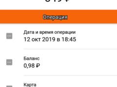 V*MDL Yaroslavl RUS списали деньги с карты – что это такое?
