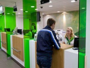 Списали-деньги-SKZAIM-Tula-RUS-как-отписаться-от-платных-услуг