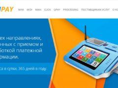 RunPay OREL RUS – как отписаться от платных услуг