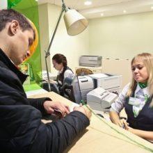 Дивизион забота о клиентах перечислил деньги: что это в Сбербанке