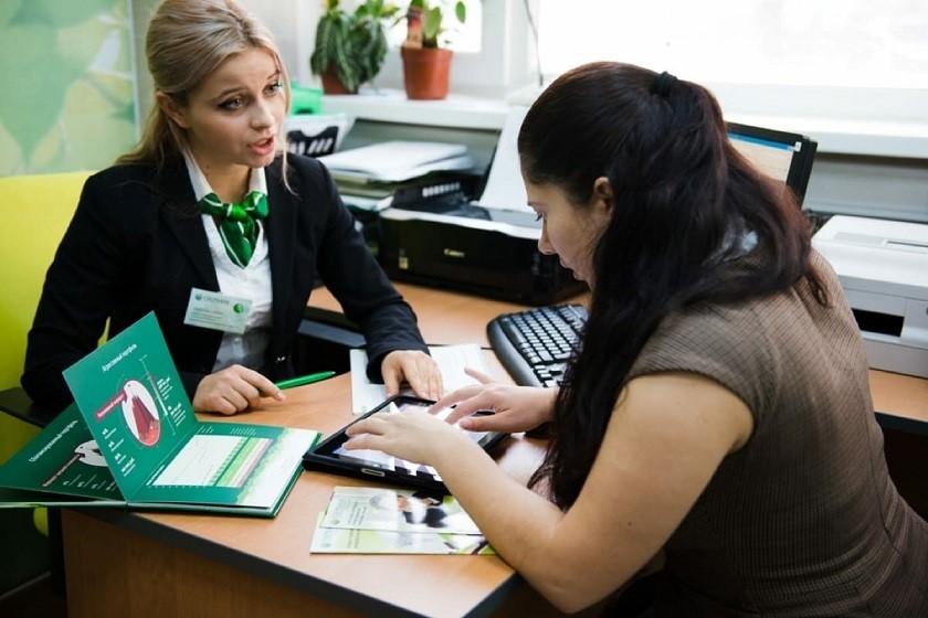 Дивизион-забота-о-клиентах-в-Сбербанке-решает-нестандартные-вопросы-клиентов