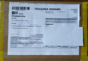ООО-ДВАД-ЕСПП-024839-как-вернуть-деньги-отзывы