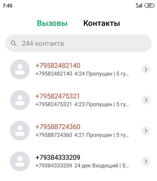 Звонки-с-рекламным-спамом