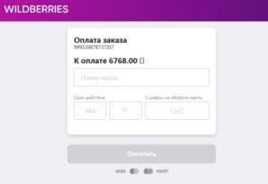 WB-Retail-Milkovo-RUS-что-это-почему-списали-деньги