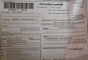 ООО-Кайтек-109440-домовладение-1-кв-35