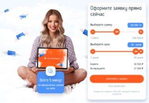 Jam-Bank-jambank-ru-списал-деньги-как-отписаться-от-платных-услуг