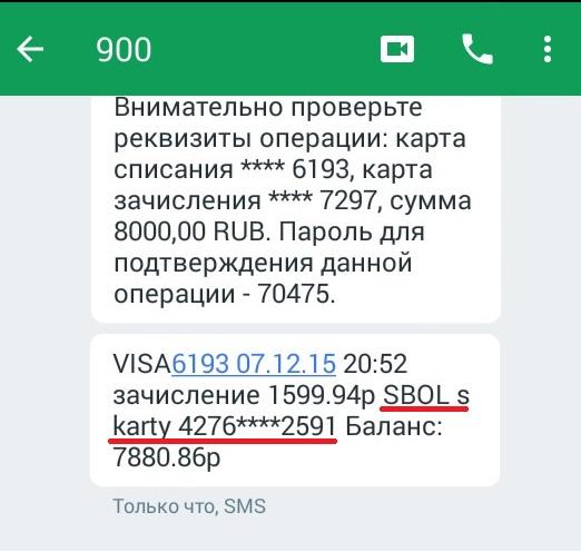 Дополнительные-данные-в-SMS